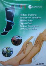 Носки с антиварикозным эффектом